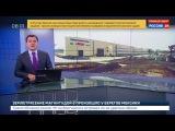 Новости на «Россия 24» • Рогозин: