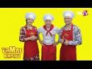 Тәмле көрәш 29 04 Булат Бәйрәмов Иркә Әнвәр Нургалиев