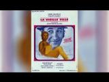 Старая дева (1971) | La vieille fille