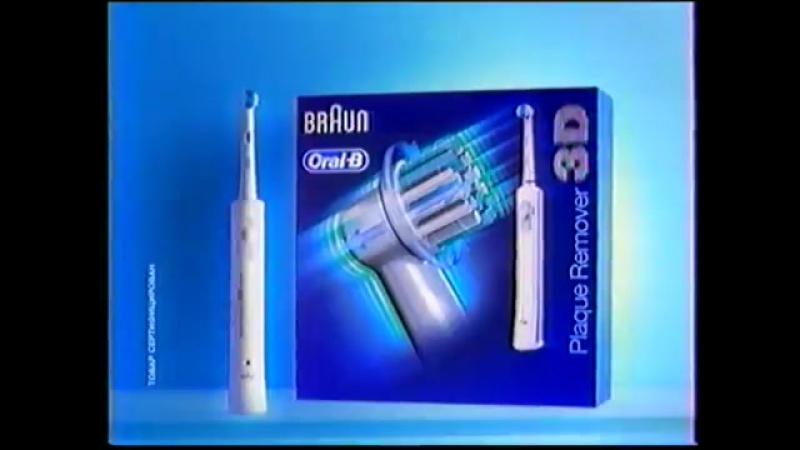 Рекламный блок и анонс (НТВ, 16.02.2002) 3
