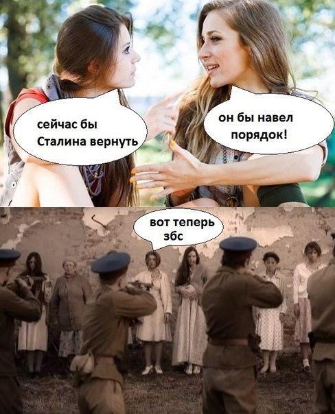 Феномен сталинизма ZreNprwf0sA