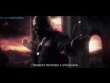 Tech N9ne - Burn It Down (feat. Ryan Bradley) (с переводом, русские субтитры)