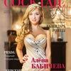 Журнал COCKTAIL Днепропетровск