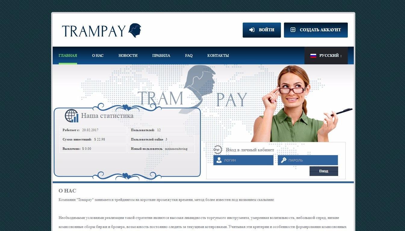 Tram Pay