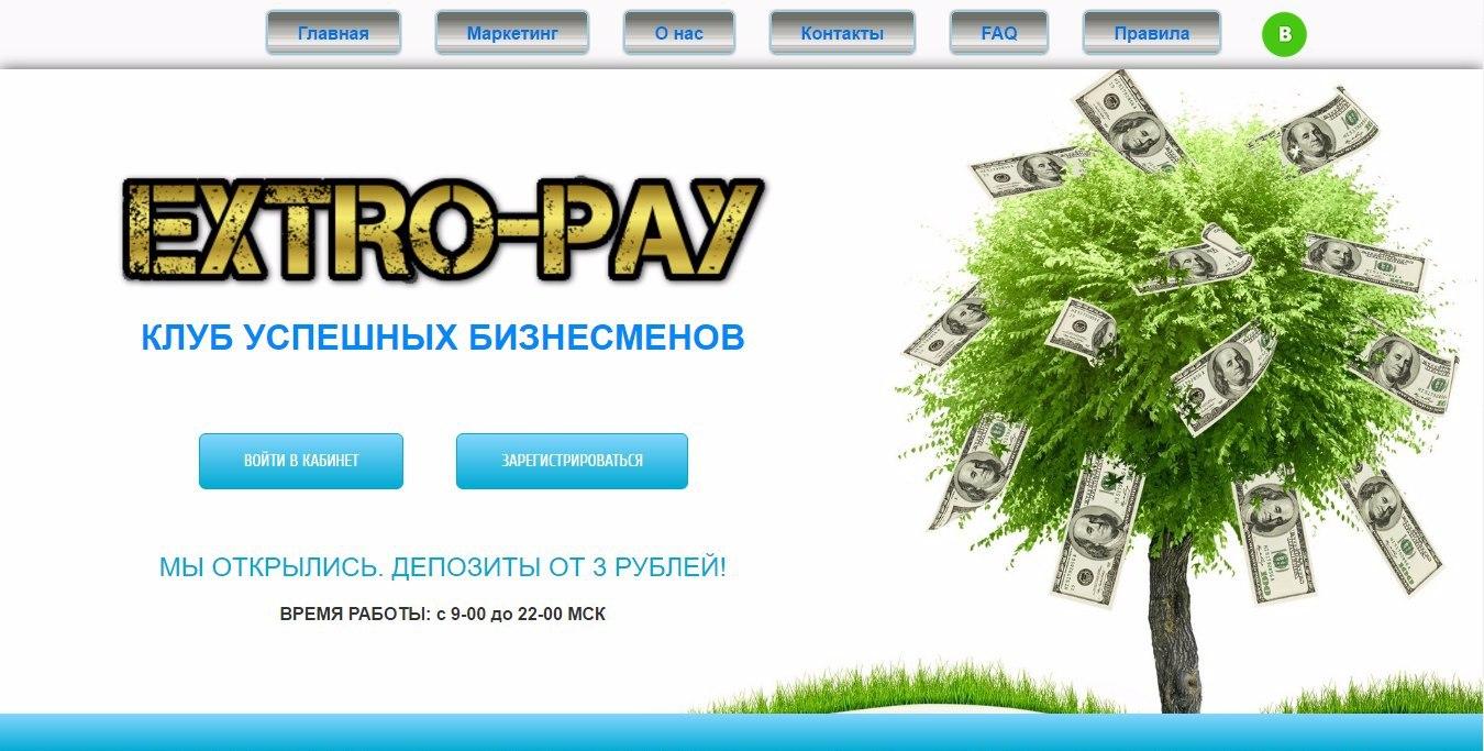 Extro Pay