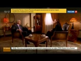 Интервью Председателя Правления «Газпром нефти» Александра Дюкова («Россия 24»)