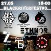 BLACKRIVER FEST#4