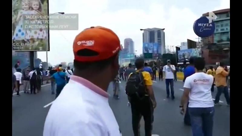 8 катастроф, о которых нам лгут - (26.08.2017) - Документальный проект