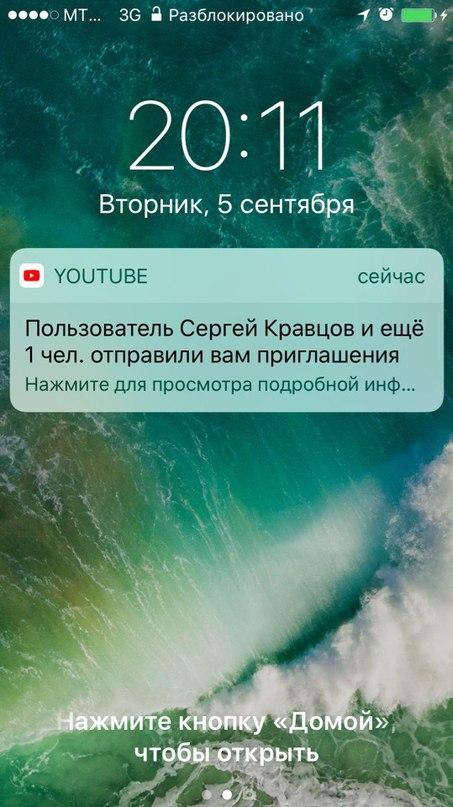 Герман Клименко | Москва