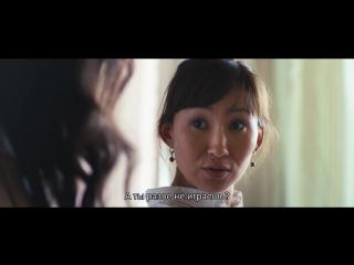 Кэрэл. Көстүбэт кэрэ - Официальный трейлер 2017