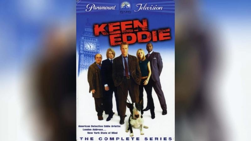 Кин Эдди (2003