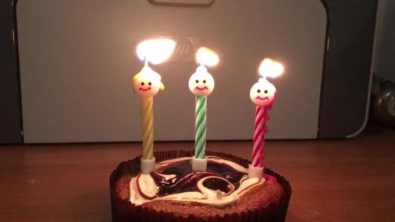 С днём рождения, старушенция
