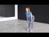 Фитнес дома. Тренировка для похудения  _ Будь в форме