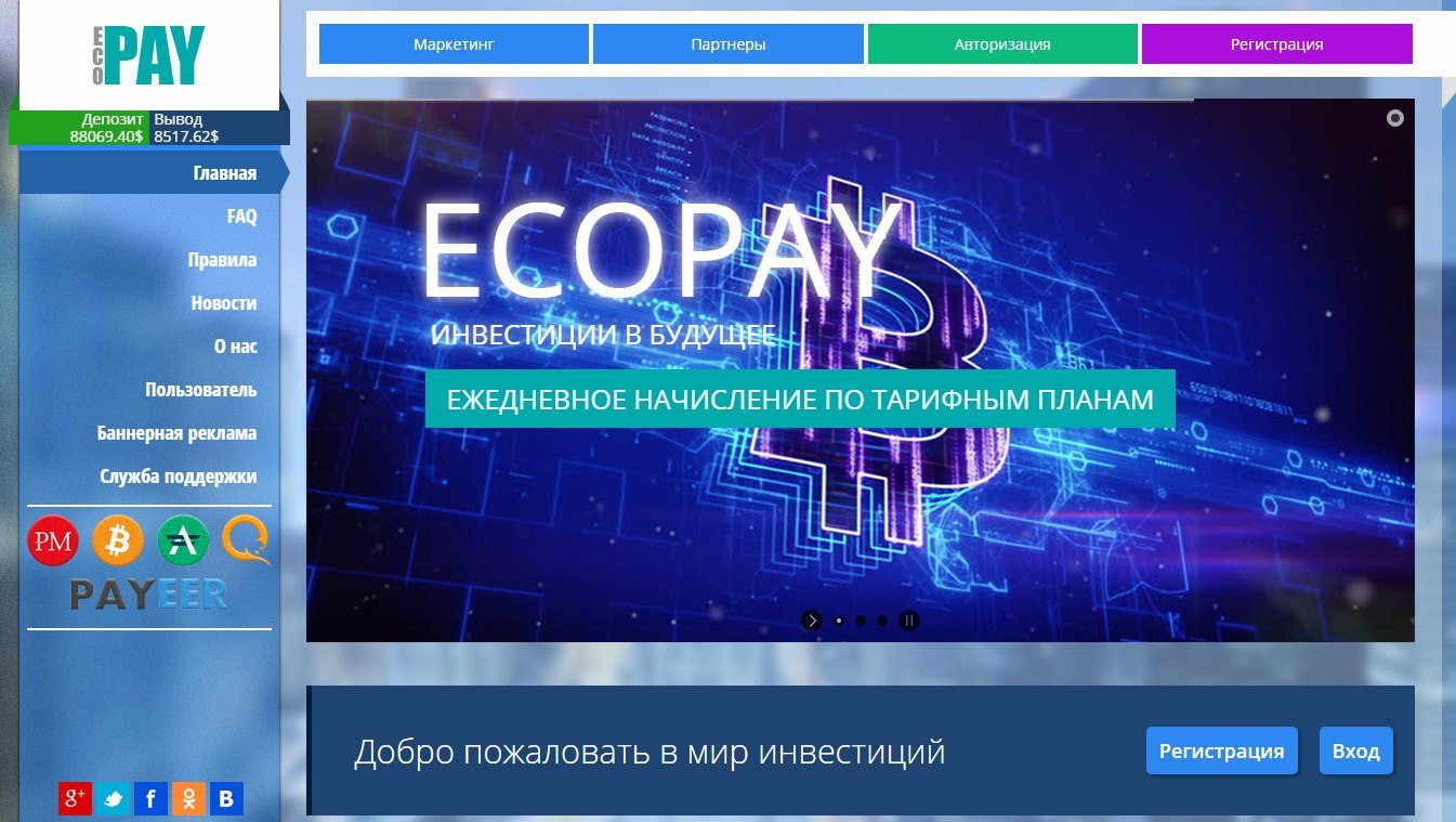 Eco Pay