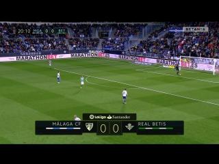 Чемпионат Испании 2016-17 / 25 тур / Малага - Бетис / 1 тайм