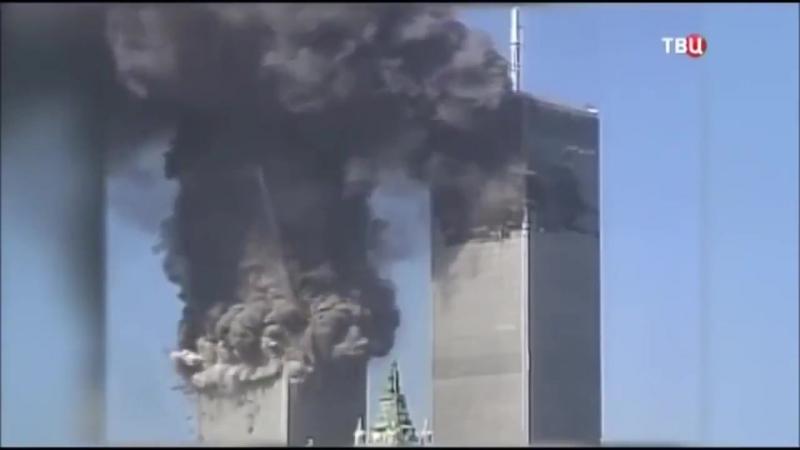 Трамп: Взрыв башен близнецов устроило ЦРУ.