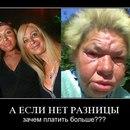 Валерий Паньков фото #34