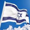 Иврит в картинках Hebrew