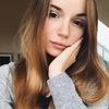 Саша Балковская