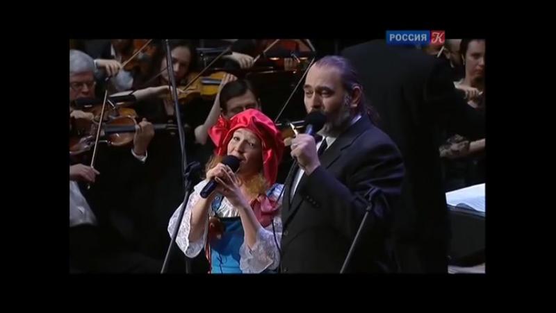 Алексей Рыбников. Песня звездочета