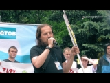 Монах за Навального. Митинг 12 июня Тверь.