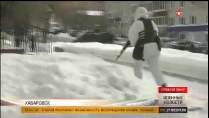Силы мгновенного реагирования отразили атаку «диверсантов» в Хабаровске - Телеканал «Звезда»