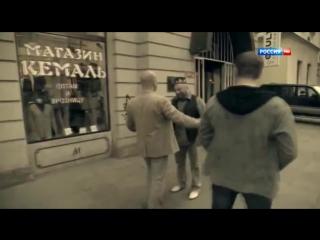 Турецкий транзит 1 серия (2014) Детектив