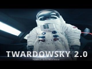 Польские легенды: твардовски 2.0 / legendy polskie: twardowsky 2.0 (2016)