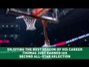 Путешествие Айзейи Томаса в НБА