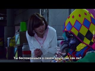 [dragonfox] Doubutsu Sentai Zyuohger: The Movie - The Heart Pounding Circus Panic (RUSUB)