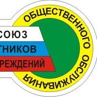 Молодежный-Совет-Белореченской-Р Территориальной-Организации-Пргу