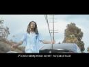 Chris Travis-Swerving off You(Правильный перевод)