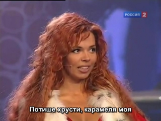 Карина Зверева - Карамеля
