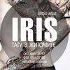 Iris tattoo - тату в Житомире