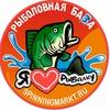 Rybolovnaya Baza
