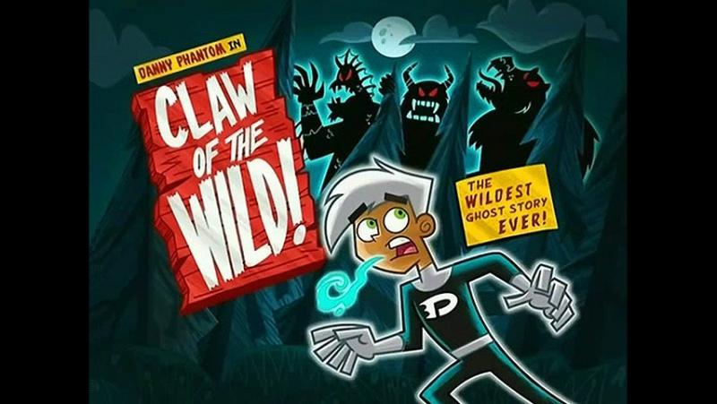 Danny Phantom S03E10 Claw Of The Wild (ENG) Денни-Призрак Сезон 3 Серия 10 Зов предков (ENG)
