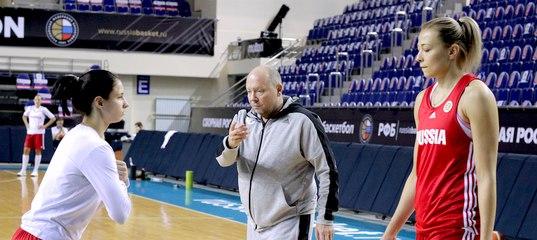 Впервые Курск принимает игру женской сборной России по баскетболу