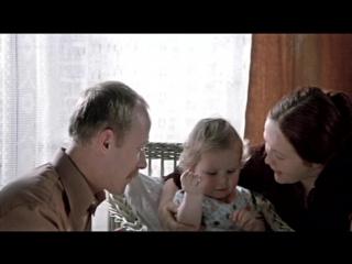 День семьи. Однажды 20 лет спустя