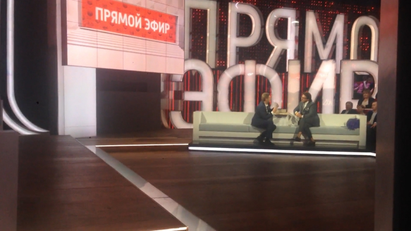 Как прошли съёмки первого «Прямого эфира» с Андреем Малаховым