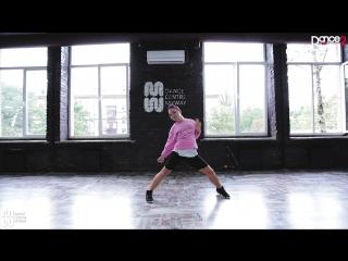 Tsar B - Escalate choreography X Skripka - Dance Centre Myway