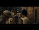 Лекарь: Ученик Авиценны (2013) драма, приключения, Германия