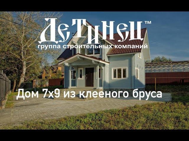 Дом 5.6х8.6м, 88м² на участке 4.1 сот. от ГК Детинец