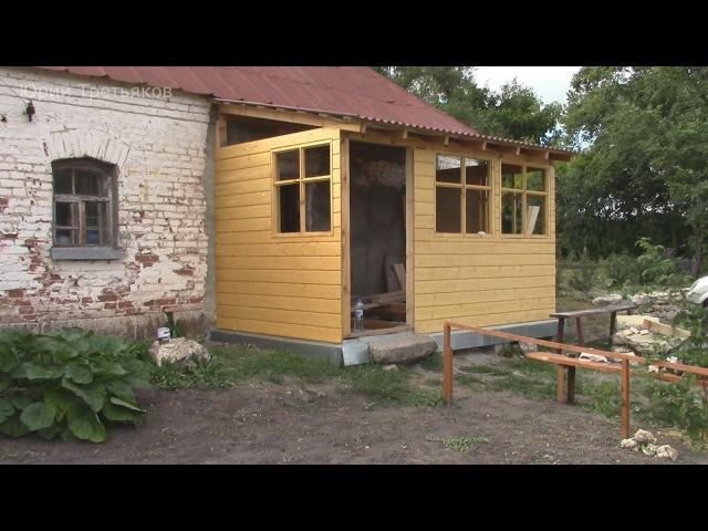 Веранда своими руками. Часть 5. Имитация бруса, окна, пропитка. Домик в деревне.