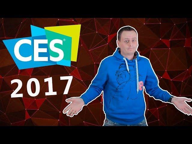 CES 2017 найцікавіші новинки