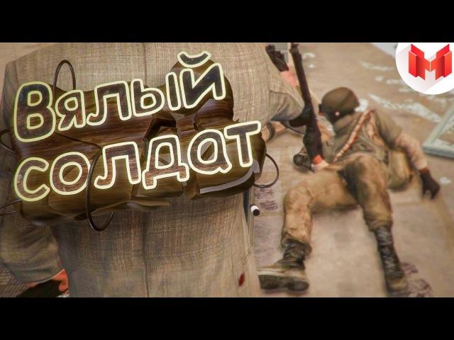 Max Payne 3 Баги, Приколы, Фейлы