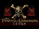 KSHMR He's A Pirate Remix Pirates of The Caribbean Theme Song KSHMR REEZ vs Bassjackers