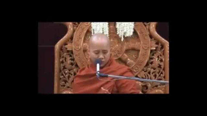 Речь Ашина Вирату о мусульманах Мьянмы