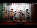 Синий платочек танец 2