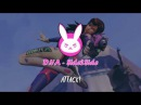 D.VA Rapping To Ariana Grande's Side To Side - NERF THIS [Overwatch]