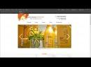 Adobe Muse, Урок 8 (Блок 1) - Способы просмотра сайта в браузере